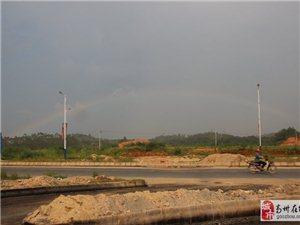 高州雨后彩虹