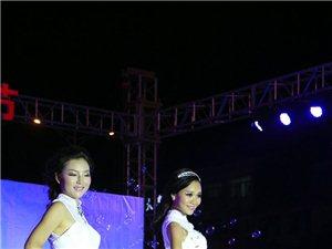 中国宁乡首届婚庆文化博览会――薇薇新娘时尚浪漫婚礼秀