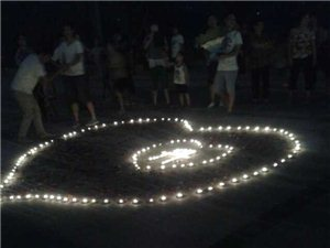 奉节滨江国际广场求婚,好浪漫
