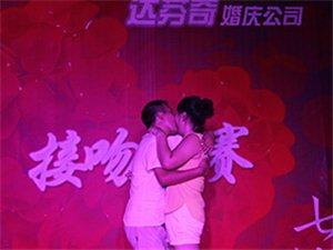 """激情""""七夕""""―达芬奇接吻大赛"""