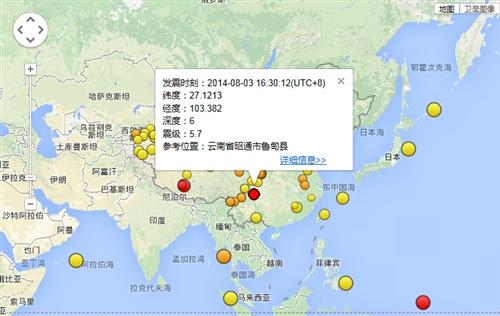 优发娱乐官网也感觉到地震了!