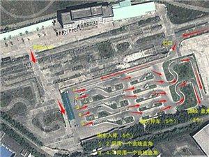揭阳市桂岭考场平面图