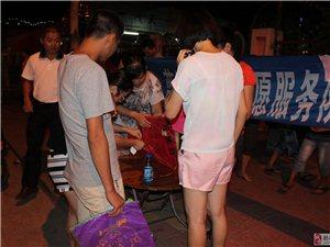 2014年8月2日(七夕情人节)揭西蓝海豚公益服务队义卖孔明灯
