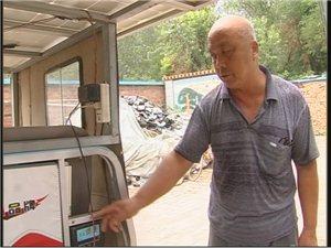 自制太阳能环保电动三轮车的阜城老人张文岩(图)