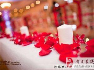 郑州婚庆公司  格调色彩婚礼策划