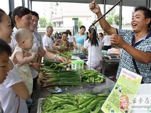 图文:竹山最大蔬菜直销市场开门惠客