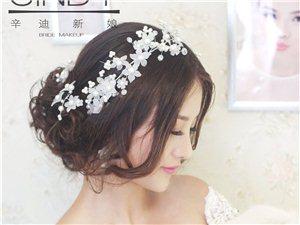 CINDY新娘跟妆 婚纱礼服定制!