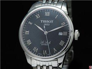 低价转让全新天梭T41手表一块