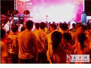 【图】天立生态城2014.8.5晚时代广场文艺汇演