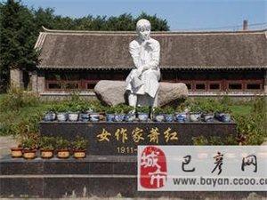 二八歌户外营:8月9日哈科技馆、极地馆,江边野餐、呼兰萧红纪念馆一日游