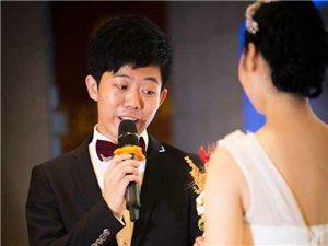 【第六届全国婚礼主持人大赛湖南赛区总决赛】圆满落幕!