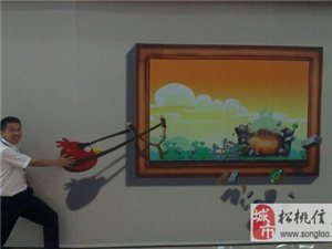 趣味3D画展,来北部新城免费体验哟!!!