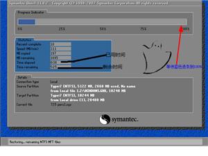 教你怎样不用光碟不用U盘直接在电脑硬盘?#29616;?#35013;系统