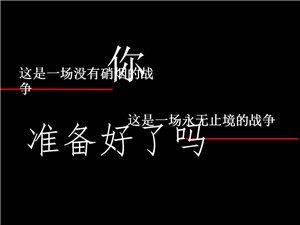 """第一届 """"枣庄微信美女""""评选大赛"""