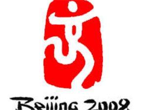 那年今日北京奥运会开幕,你还记得吗