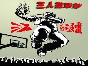 【三人�@球�】��川�h2014年大�W生青年文化�
