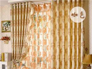 窗帘购买 抽丝剥茧看窗帘如何推高预算