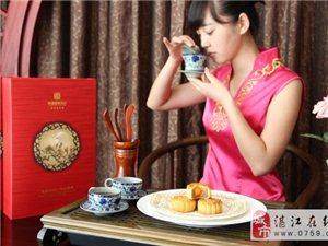 湛江恒逸国际酒店中秋月饼4.5折订购