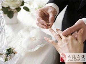 婚庆礼仪:结婚时7大禁忌