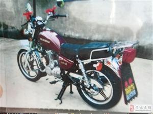 摩托车被盗,有发现并协助取回摩托车者,奖励1000(壹千)元