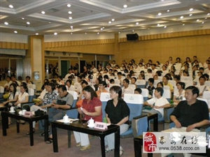 �x��默F在�_始,新�r代教育培��W校