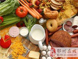 营养师推荐5种最佳食物组合 让营养功效加倍