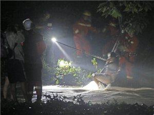重庆南川突发山洪致驴友受困4死1失踪 21人获救