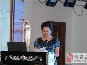 """""""2014甘肃电子商务发展高峰论坛""""在酒泉成功举行"""