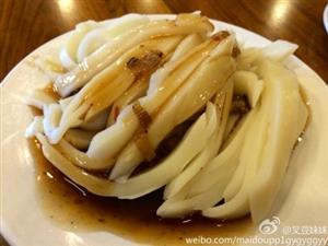 中华面食在山西,山西美食在平遥
