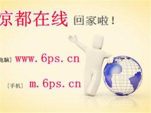 """""""六�P水之窗""""恢�脱赜媒�十年�W站名�Q""""�龆荚诰�"""""""