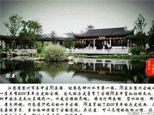 中国9个美丽古镇
