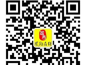 【美食评鉴团】舌尖上的凤翔第23站:天虾第一