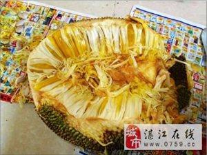 菠萝蜜的功效与作用与吃法