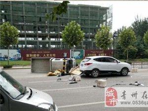 尧王制药西洋溪花园旁边发生严重车祸