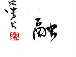 书 [神融�P畅]