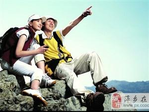 旅游中途退出,旅行社应否退还相应费用?
