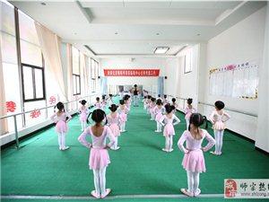 【舞蹈培训】美馨少儿舞蹈培训中心