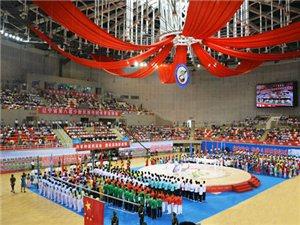 第八届少数民族传统运动会