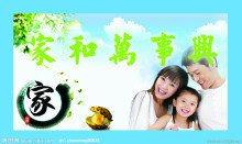 【亲情调侃】老婆最大,还是妈妈最大?(图)(健荣)