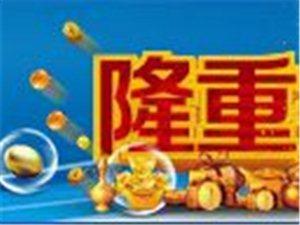 中国钓具之都-博览城二期招商全面盛大开启