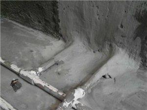 蓝盛工程示:沉箱式卫生间防水如何更科学的施工工艺要求