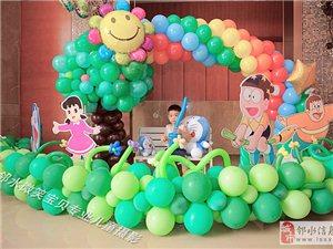 孩子生日礼物:生日派对