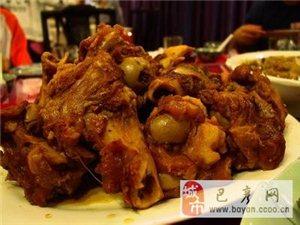 今天咱们来聊聊巴彦县的美食都有啥?有你喜欢的吗?
