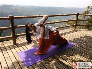 秋日私语:瑜伽养心——菌子山