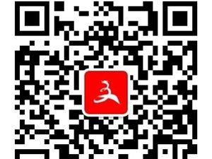 """澳门网上投注官网县首届""""微信美女""""(第四季)报名闪耀开启!"""