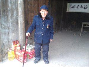 湖北134 文昌斗(宣恩)