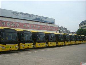 好消息!好消息!建瓯有新能源绿色公交车坐了!