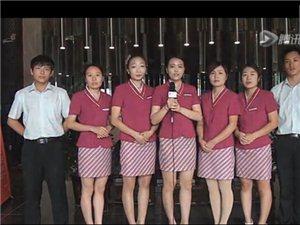 【祝福视频】『浩华清水湾』祝潢川在线十周岁生日快乐