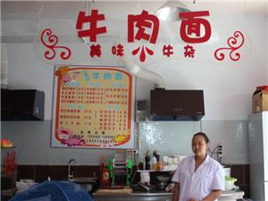 不夜城美食广场二楼盛大启航,隆重推出5元小碗菜,中式快餐!