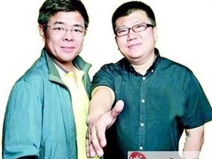"""图文:友宝创始人王滨、李明浩:笨重售货机""""吐""""出6亿新财富"""